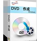 Xilisoft DVD作成