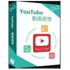 YouTube動画変換