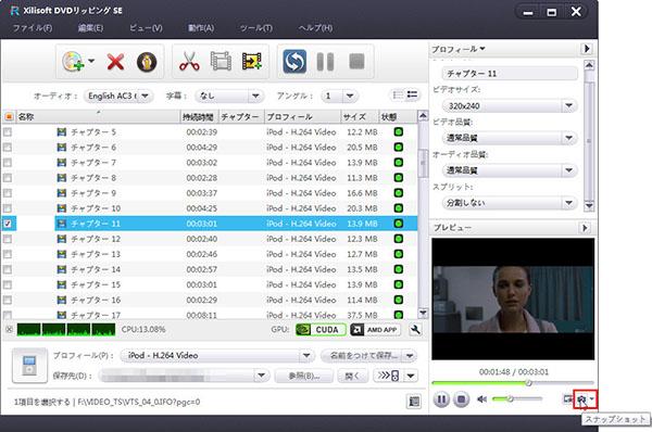 DVD リッピング