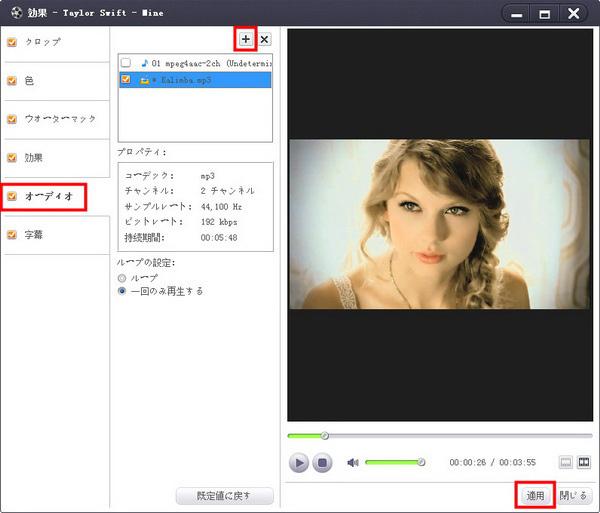 Xilisoft 究極動画変換ガイドその12