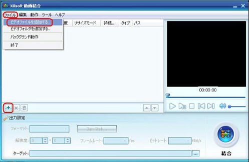 Xilisoft Video Editor