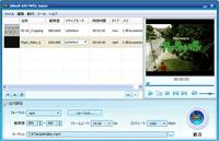動画結合 - AVI MPEG結合